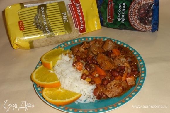 Готовое рагу разложить по порциям. На гарнир подать отварной рис. Украсить дольками апельсинов. Угощайтесь! Приятного аппетита!