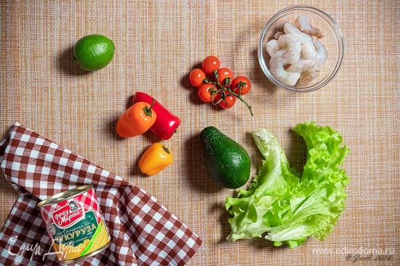 Возьмем свежие овощи, сладкую кукурузу ТМ «Фрау Марта».