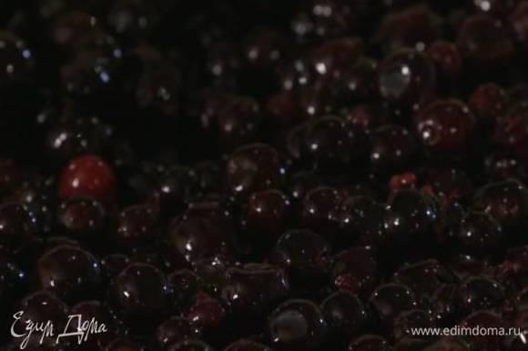 Черную смородину разморозить, образовавшуюся жидкость слить.