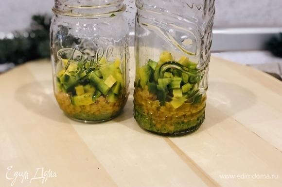 3 слой: добавляем авокадо.
