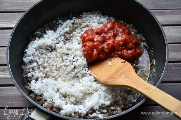 Рис «Гигант» ТМ «Националь» промыть, выложить в сковороду к мясу. Туда же добавить томаты, соль, немного сахара, смесь прованских трав. Все перемешать.