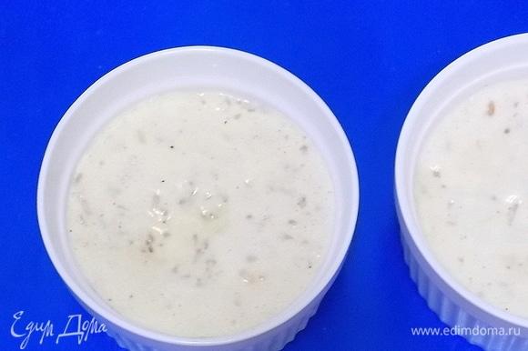 Рамекины смазать маслом и выложить в них массу.