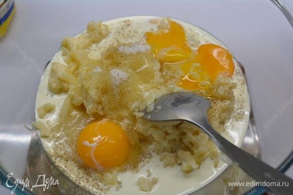 К каше добавить желтки, сахар, сливки, ванильный сахар. Перемешать.