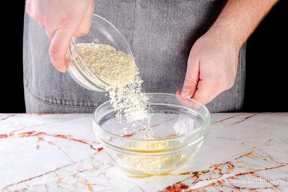 Смешайте яйцо с панировочными сухарями.