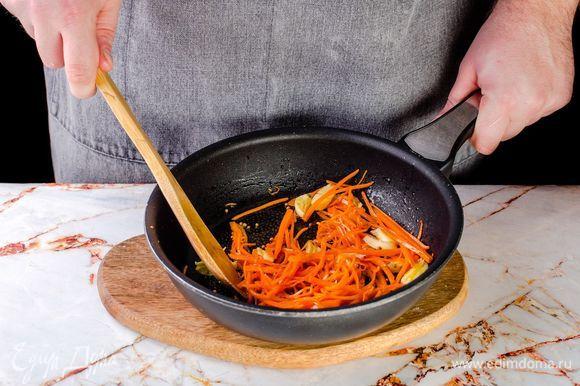 Обжарьте морковь вместе с чесноком и кориандром 2 минуты.