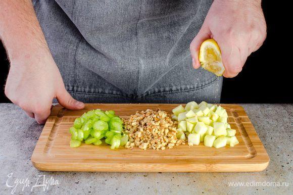 Очистите яблоки, нарежьте кубиками, грецкие орехи измельчите, сельдерей нарежьте кусочками. Яблоки сбрызните лимонным соком, чтобы они не потемнели.