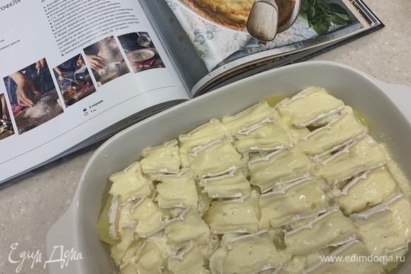 Сверху разложить сыр бри и запекать в духовке 30–35 минут.