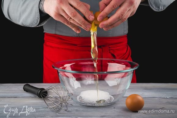 Взбейте яйца с солью и сахаром.