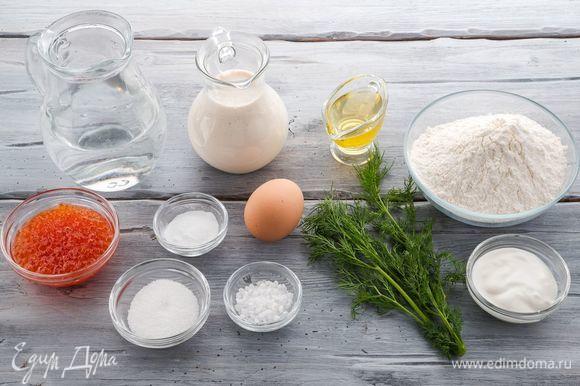 Для приготовления блинов нам понадобятся следующие ингредиенты.