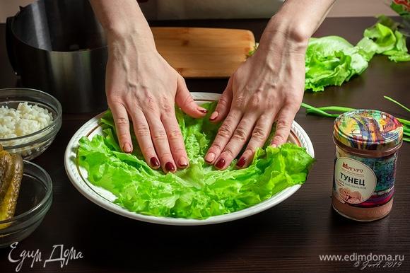 Блюдо застелите листьями салата.