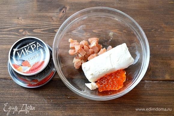 Добавьте красную икру. Я использую красную икру ТМ «Восточный берег». Она обладает высокими вкусовыми качествами, умеренно соленая и произведена на Камчатке.