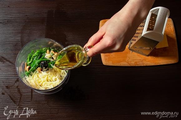 Залить масло, посолить и измельчить до однородности.