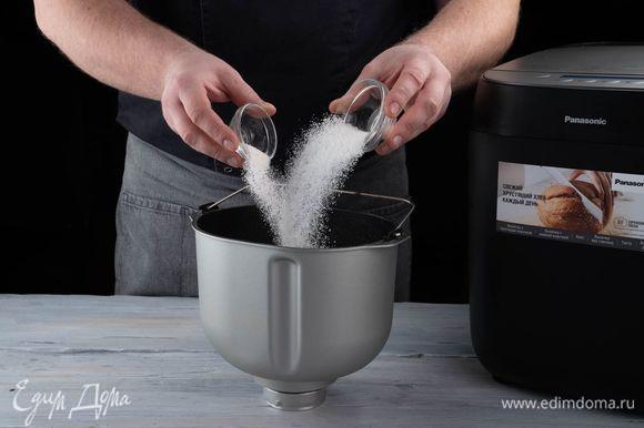 Добавьте соль, сахар.