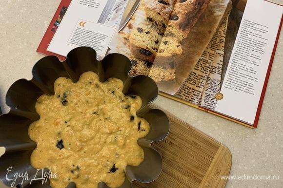 Форму для выпечки смазать оставшимся оливковым маслом, выложить тесто, разровнять его и выпекать в разогретой духовке 40 минут.