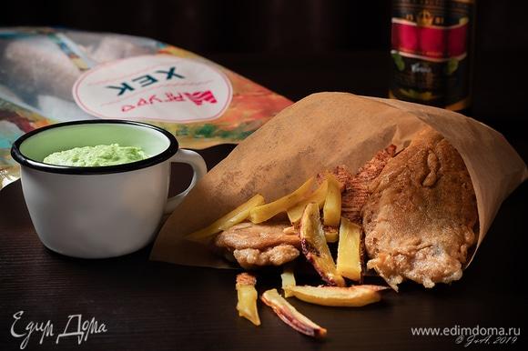 Для соблюдения традиций мы положили картофель с рыбой в кулек. И открыли пенное. А где пульт? Приятного вечера!