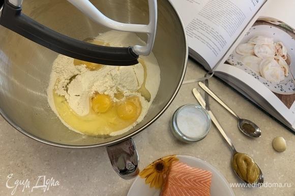 Просеять через сито 300 г муки, добавить яйца, влить оливковое масло и замесить массу в комбайне насадкой для теста.