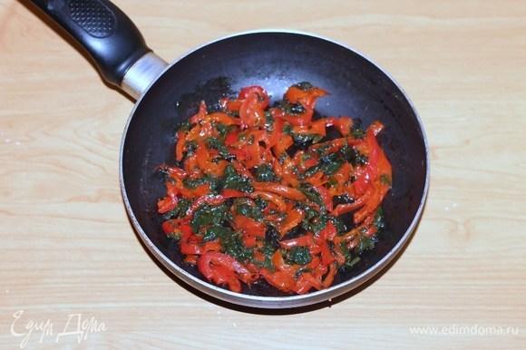 Приготовим начинку. Шпинат промыть. Сладкий перец (небольшой) запечь в духовке, охладить и очистить от семя и кожуры. Нарезать перец небольшими полосками. Пассеровать перец и шпинат в оливковом масле.