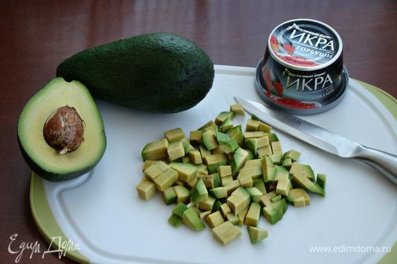 Авокадо очистить и нарезать небольшим кубиком.