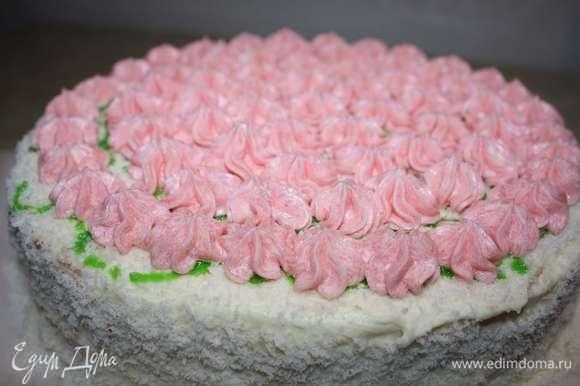 Коржи пропитать сахарным сиропом и прокремить. Торт украсить кремом (крем предварительно окрасить в желаемый цвет), бака торта посыпать кокосовой стружкой.