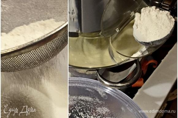 Мука самая простая, пшеничная, 500–400 г нужно. Очень хорошо просеять, сквозь сито. Заодно и «развоздушится» мука. Вот чем у нас машина хороша, так это вот такой примочкой. Она под крышкой месит-крутит, а муку понемногу постепенно можно добавлять. Удобно и чисто. Так всю муку постепенно в чашку и отправим.
