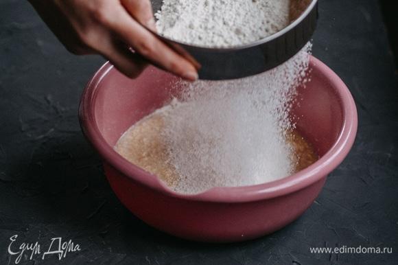 Всыпать чайную ложку корицы, щепотку соли и 500 г муки. Вымесить тесто, по необходимости добавлять еще муки. У меня ушло где-то 600 г. Вымешивайте 4–5 минут.