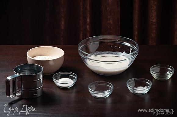 Готовим опару. Закваску смешайте с водой, мукой и сахаром. Оставьте на ночь на расстойку. Утром она будет пениться, появится легкий кисловатый запах.