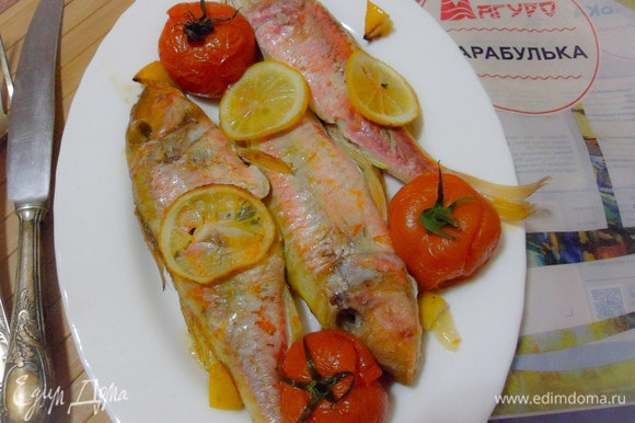 Переложить рыбу в сервировочное блюдо, добавить запеченные помидоры.