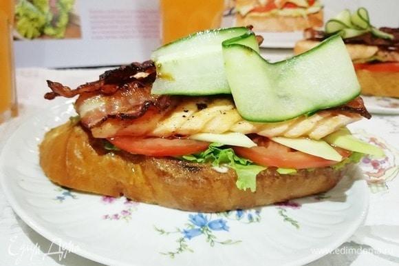 Бутерброд готов!