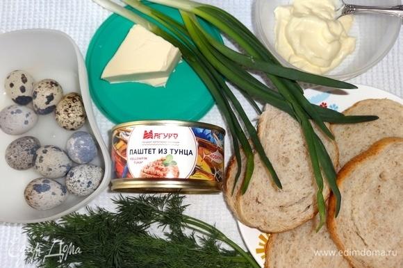 Подготовить продукты, необходимые для приготовления бутербродов.