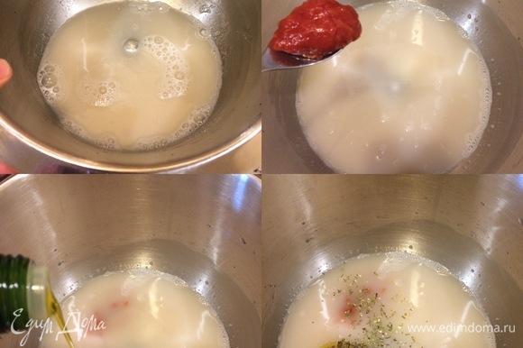 Дрожжи, сахар растворить в теплой воде и дать постоять 5 минут. Потом добавить пассату, соль, 1 ст. л. масла, специи и перемешать.