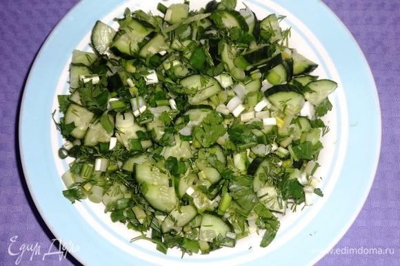 Нарезанные огурцы и зелень сложить в салатник, перемешать.