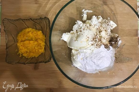 Соединить цедру с 2 ст. л. апельсинового сока, добавить маскарпоне, корицу, сахарную пудру, влить коньяк и все тщательно перемешать.