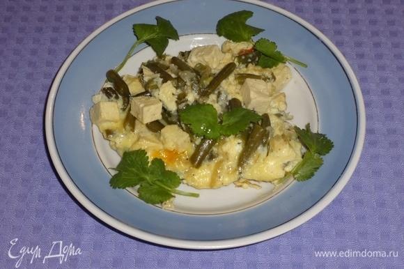 Выложить горячий омлет с тофу и фасолью по тарелкам. Украсить кинзой, подать к столу. Угощайтесь! Приятного аппетита!