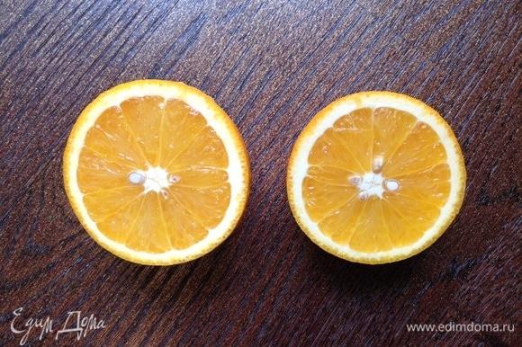 Выжать свежий сок из апельсинов и мандаринов.