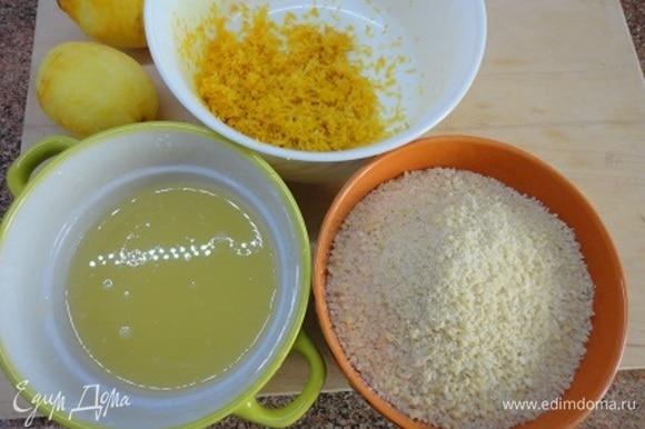 Подготовленный миндаль измельчаем в блендере. Снимаем цедру со всех лимонов и выжимаем сок из 3 лимонов.