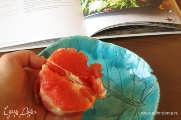 Грейпфрут очищаем и разрезаем пополам.