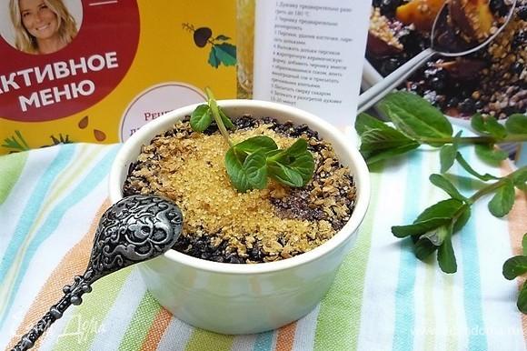 При подаче можно украсить листиками мяты. Приятного аппетита!