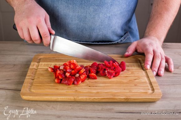 Разогрейте духовку до 250°С. Помойте, очистите от плодоножек клубнику и малину. Мелко нарежьте.