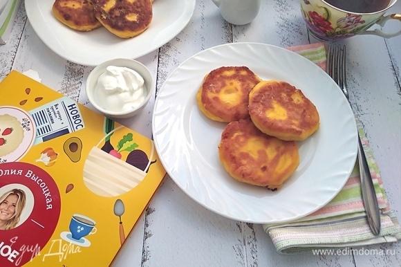 Подавать со сметаной. Еще вкусно будет с медом. Вкусный и такой яркий завтрак готов!
