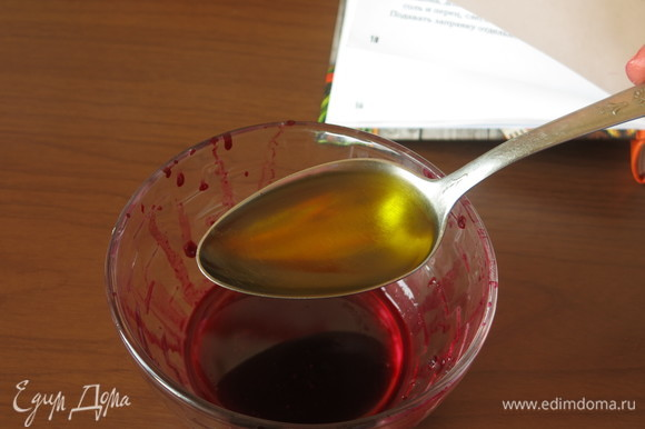 Наливаем масло оливковое и подсолнечное, уксус яблочный.