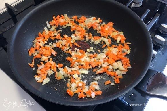 Оставшуюся половинку лука вместе с чесноком и морковкой мелко нарезать. Разогрейте на сковороде растительное масло и обжарьте на нем нарезанный лук (примерно 2–3 минуты). Добавьте к луку морковь и чеснок, перемешайте и обжаривайте еще 2 минуты.