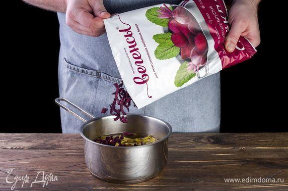 Овощные вегенсы отварите в одной емкости 20 минут.
