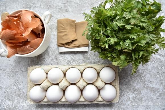 Подготовить все необходимое для окраски яиц. В качестве украшения можно использовать зелень укропа, петрушки, кинзы. Также потребуются капроновые чулки. Для удобства можно сразу разрезать капрон на квадраты.