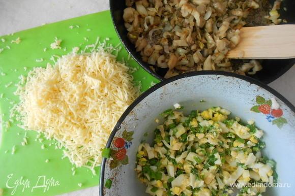 Сыр натереть на мелкой терке, слегка посолить и поперчить. Для второй начинки лук очистить, мелко нарезать. Вешенки нарезать. Обжарить на растительном масле лук с вешенками, посолить и поперчить по вкусу. Для третьей начинки яйца предварительно отварить вкрутую, мелко нарезать. Лук зеленый порубить. Соединить нарезанные яйца с луком, посолить, добавить растопленное сливочное масло, перемешать.