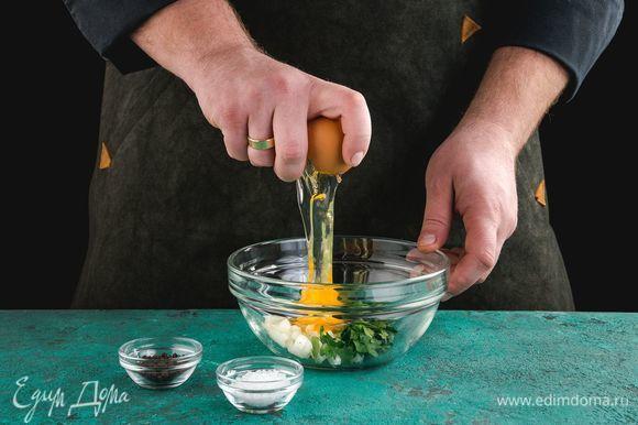 Смешайте яйца и петрушку и обжарьте омлет в кольце.