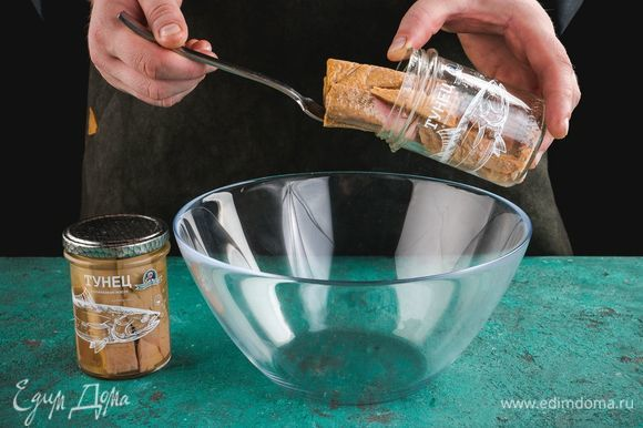 Откройте консервированного тунца ТМ «Капитан Вкусов», слейте масло.