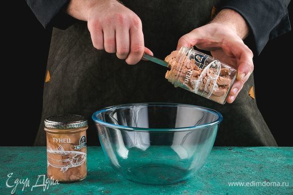 Откройте натурального тунца ТМ «Капитан Вкусов», выложите в миску вместе с жидкостью.