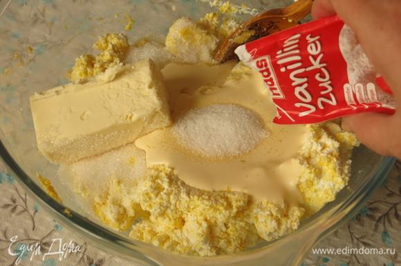 Всыпаем сахар ванильный Haas.