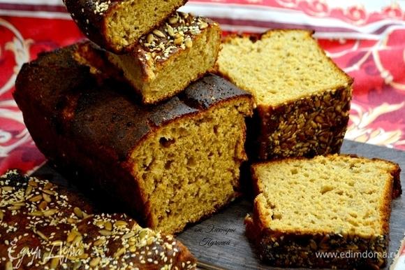 Какой вкусный и полезный хлеб у меня получился для подачи закуски!