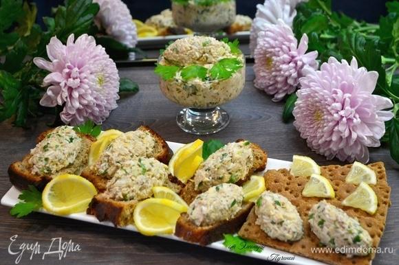 Подать можно как салат в креманке, но я люблю подавать как закуску на хлебе или крекерах, хлебцах.
